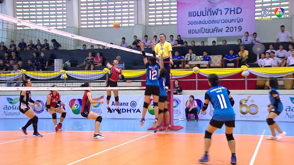 บดินทรเดชา (สิงห์ สิงหเสนี) vs สวนกุหลาบวิทยาลัย นนทบุรี วอลเลย์บอลแชมป์กีฬา 7HD 2019 1/5