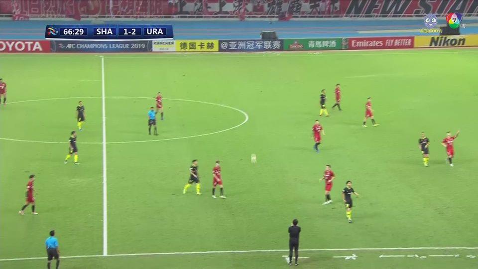 เซี่ยงไฮ้ เอสไอพีจี 2-2 อูราวะ เรด ไดมอนส์ ฟุตบอลเอเอฟซี แชมเปียนส์ลีก 2019 คลิป 2/2