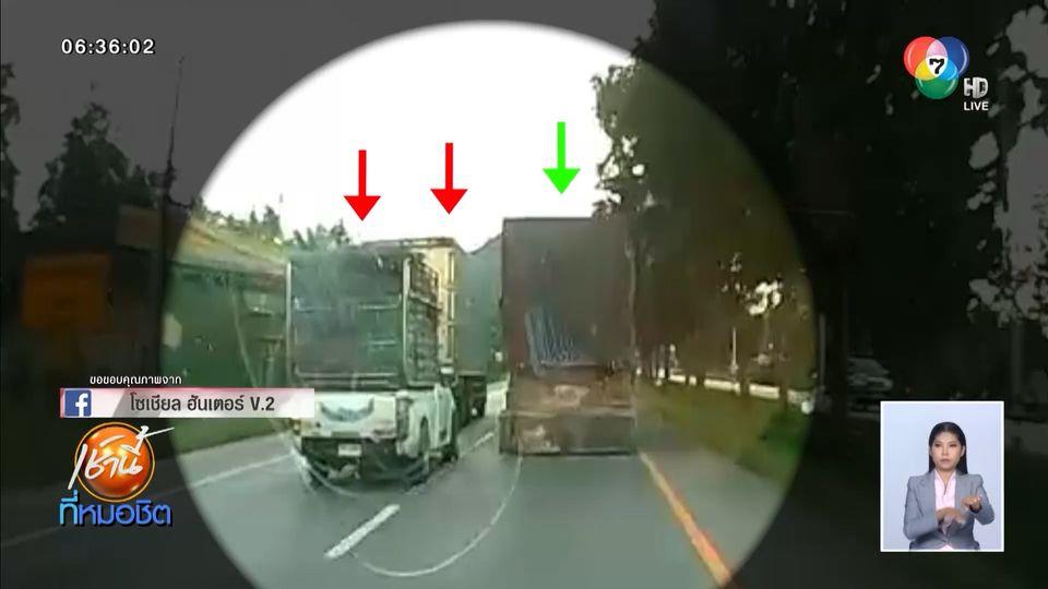 นาทีชีวิต รถบรรทุกพ่วงถูกขับปาดหน้า ทำเสียหลักพลิกคว่ำขวางกลางถนน