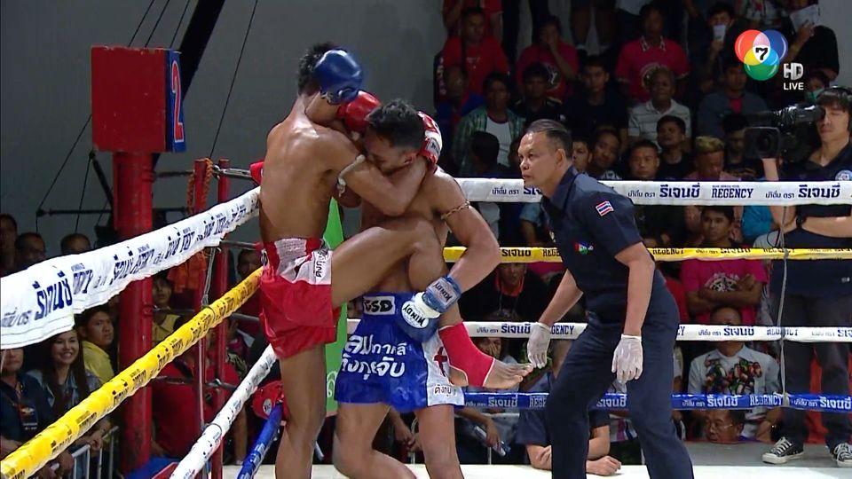 มวยไทย7สี 24 พ.ย.62 ชาโด้ ท.เทพสุทิน vs ดาร์กี้ ลูกมะขามหวาน