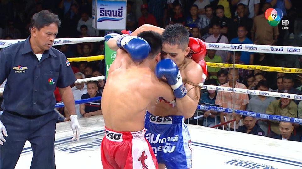 มวยไทย7สี 7 ธ.ค.62 เมืองลพ ส.สละชีพ vs แดนพิชิต พี.เค.แสนชัยมวยไทยยิม