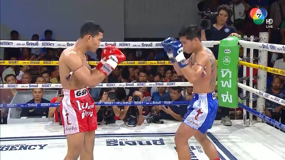 มวยไทย7สี 5 ม.ค.63 กริชเพชร รัตนภานุ vs บิ๊กแบงค์ ช.โค้วยู่ฮะอีซูซุ