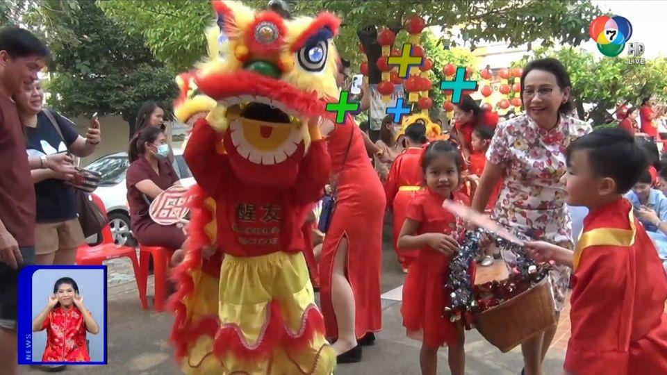สะเก็ดข่าว : สนุกรับตรุษจีน