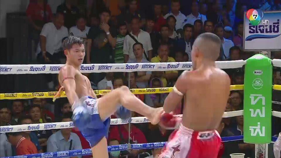 มวยไทย7สี 26 ม.ค.63 กล้าศึก เพชรจินดา vs วิว เพชรโกศล