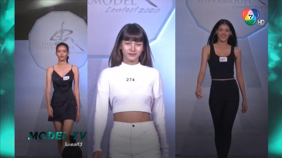 บรรยากาศการคัดเลือกสาวมั่น Thai Supermodel Contest 2020 รอบแรก
