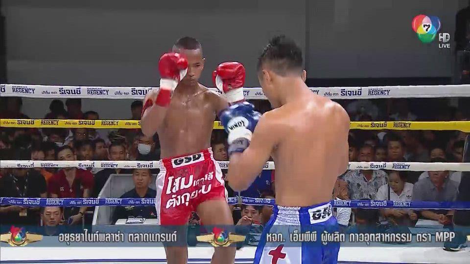 มวยไทย7สี 16 ก.พ.63 จ้าวจ๋อ กีล่าสปอร์ต vs ไทยคม นายกเอท่าศาลา