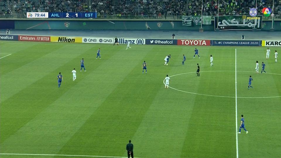 อัล อาห์ลี 2-1 เอสเตกาล ฟุตบอลเอเอฟซี แชมเปียนส์ลีก 2020 คลิป 2/2