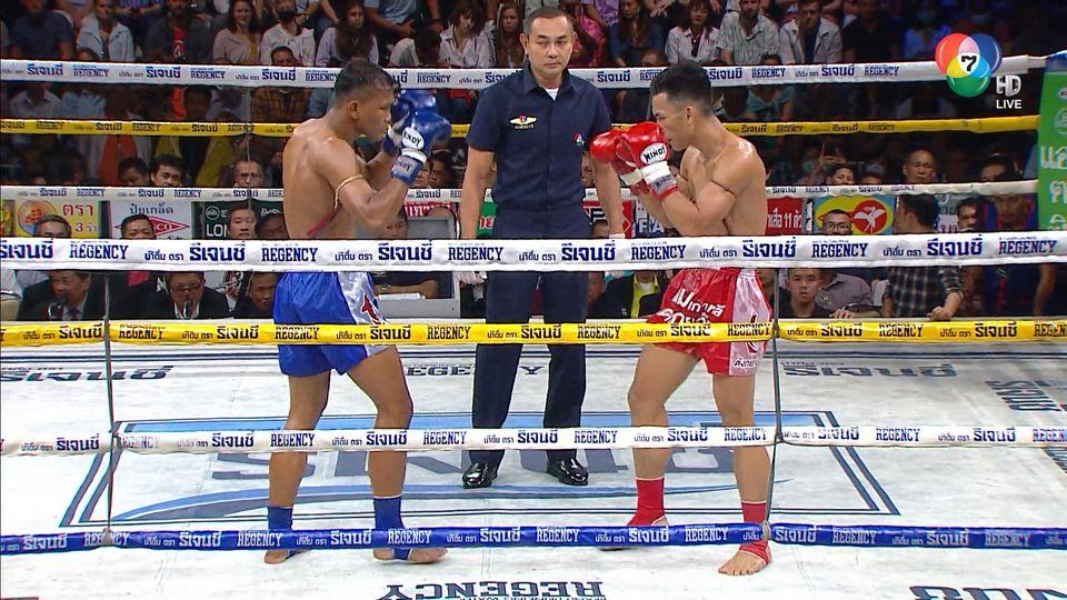 มวยไทย7สี 23 ก.พ.63 เพชรกัณทัศน์ เอ็มยุเด็น vs รุ่งรัตน์ พุ่มพันธุ์ม่วง