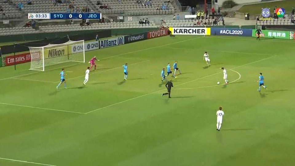 ซิดนีย์ เอฟซี 2-2 ชุนบุค ฮุนได มอเตอร์ส ฟุตบอลเอเอฟซี แชมเปียนส์ลีก 2020 คลิป 1/2