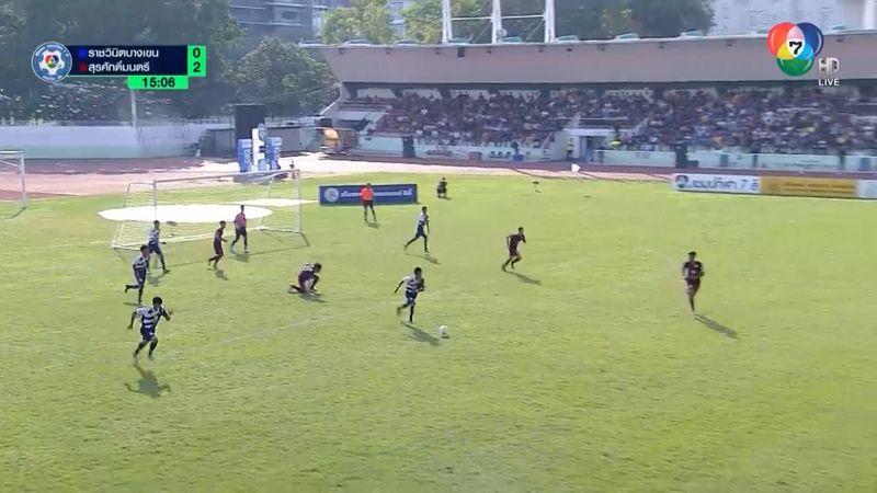 ราชวินิตบางเขน 2-3 สุรศักดิ์มนตรี ฟุตบอลแชมป์กีฬา 7 สี 2018 รอบชิงชนะเลิศ 1/2