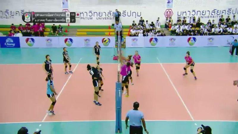 วอลเลย์บอลแชมป์กีฬา 7 สี จุฬาฯ vs ม.ภาคตะวันออกเฉียงเหนือ 1/3