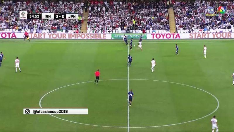 ฟุตบอล เอเชียนคัพ 2019 อิหร่าน 0-3 ญี่ปุ่น คลิป 2/2