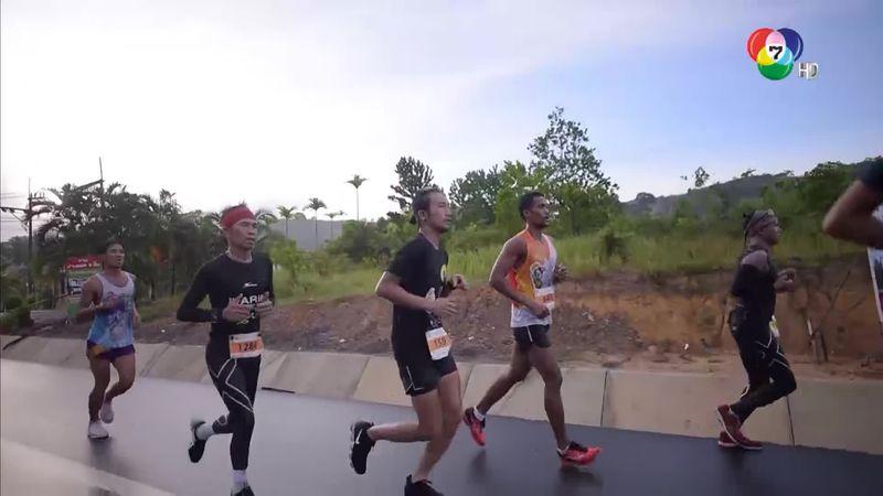 นักวิ่งกว่า 8,000 คน ร่วมงานลากูน่า ภูเก็ต มาราธอน 2018 ตอน 2 [เจาะสนาม@Midnight]