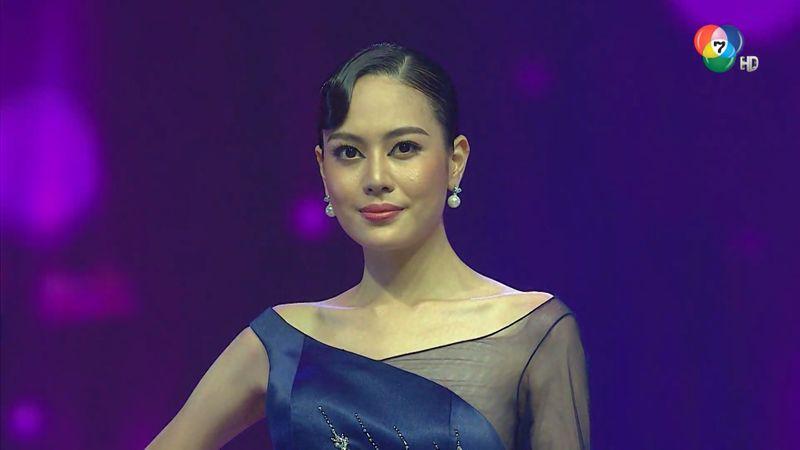 Thai Supermodel Contest 2019 รอบตัดสิน 4/4