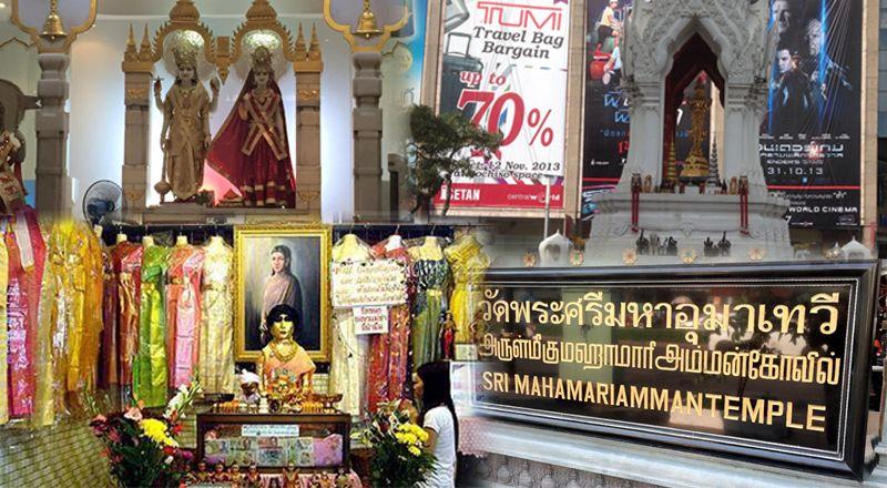 รวมสถานที่ศักดิ์สิทธิ์ขอพรเรื่องความรักยอดฮิต ในกรุงเทพมหานคร