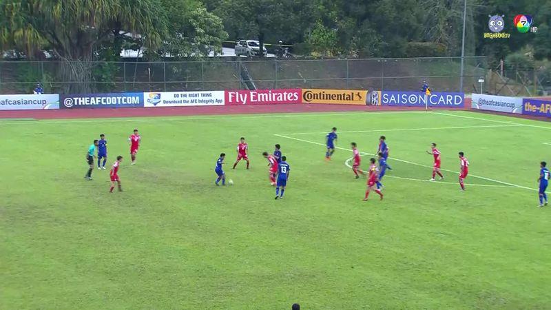 ฟุตบอล U-16 ชิงแชมป์เอเชีย 2018 ไทย 1-2 ทาจิกิสถาน 2/2