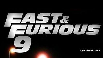 สุดยอด! Fast & Furious 9 มีทีมงานไทยร่วมถ่ายทำด้วย