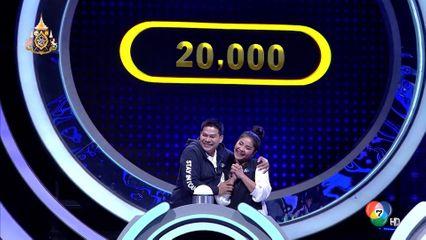 ช่อง 7HD ทีวีเพื่อคุณ : ดูทีวีออนไลน์ช่อง 7HD ผังรายการช่อง 7HD วัน