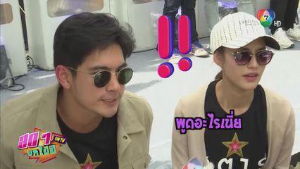ฮากระจุย! ตะลุยเบื้องหลัง Star Concert ลพบุรี | สดๆ บทไม่มี ON TV | Ch7HD 1/4