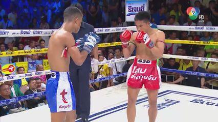 มวยไทย7สี 4 ส.ค.62 ยอดมงคล อั๋นสุขุมวิท vs ขุนศึก ศิษย์นายกโมทย์