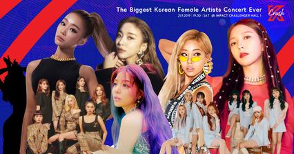 "9NA นำทัพศิลปินหญิงสุดฮอตเปิดคอนเสิร์ตที่ร้อนแรงที่สุดในโลก ""K CRUSH 2019"""