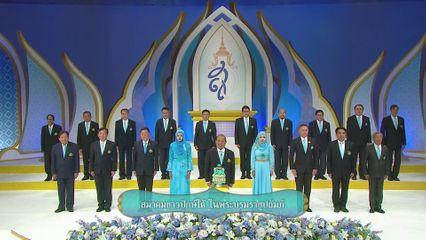 ถวายพระพรวันแม่แห่งชาติ 12 สิงหาคม 2562 โดย สมาคมชาวปักษ์ใต้ ในพระบรมราชูปถัมภ์