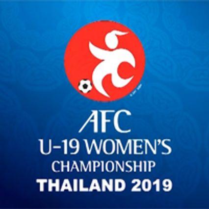 ฟุตบอล AFC U-19 Women's Championship 2019