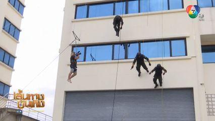 พรายพิฆาต : ฉากใหญ่รวมนักแสดงบู๊ / ผู้กำกับขึ้นสลิงถ่ายทำบนความสูงตึก 7 ชั้น