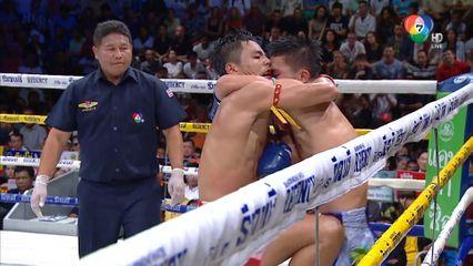 มวยไทย7สี 18 ส.ค.62 คูโบต้า ลูกมะขามหวาน vs กริชเพชร ศูนย์กีฬาห้วยต้ม