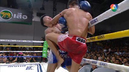 มวยไทย7สี 18 ส.ค.62 ดอนคิงส์ โยธารักษ์มวยไทย vs เอกวายุ ม.กรุงเทพธนบุรี