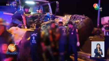 รถพ่วงชนสนั่นกระบะพ่อค้าตลาดนัดกลางสามแยกไฟแดง เสียชีวิต 5 ศพ