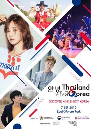 """""""ยูริ"""" นำทีมเตรียมโชว์สุดพิเศษมอบให้แฟนๆ ชาวไทยในงาน Annyeong Thailand #KCC2019"""
