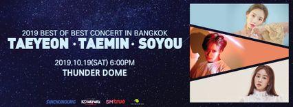 พร้อมมั้ย? 2019 BEST OF BEST CONCERT IN BANGKOK ประกาศผัง พร้อมเปิดขายบัตร 1 กันยายนนี้!!
