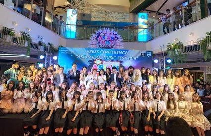 สุดยอดแห่งเอเชีย!!! งานแถลงข่าว Asian Idol Music Fest 2019 คนร่วมงานล้นทะลัก!!! ชั้น6 เซ็นทรัลเวิลด์