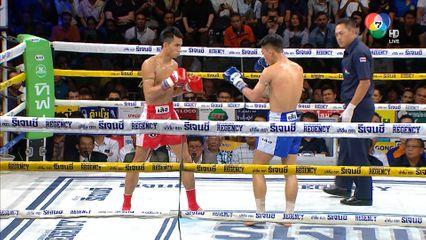 มวยไทย7สี 22 ก.ย.62 เพชรแสนคม เดอะเบสมวยไทย vs กริชเพชร ศูนย์กีฬาห้วยต้ม