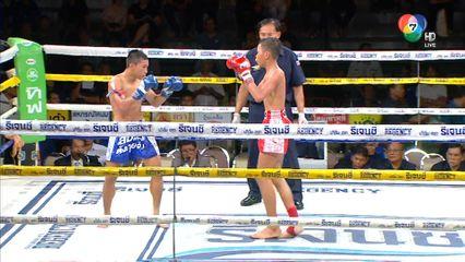 มวยไทย7สี 22 ก.ย.62 เดินชง อาย่งมวยไทยยิม vs ทองลำพูน สังโก้มวยไทย