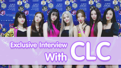 Tem!Tem Special [ Exclusive Interview with 'CLC' ]