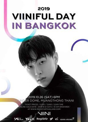 """เพราะคิดถึงจึงมาหา ตี๋เจ้าเสน่ห์ """"ควอน ฮยอนบิน"""" ประกาศจัดงานแฟนมีตติ้งในไทย 26 ตุลาคมนี้!!!"""
