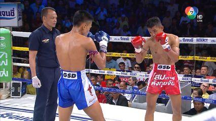 มวยไทย7สี 6 ต.ค.62 มาลัยทอง ช.เรืองรัมย์ vs เอเลี่ยน เพชรเกษม