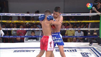 มวยไทย7สี 6 ต.ค.62 สายเพชร ก้องธรณีมวยไทย vs มาลัยเงิน ร.ร.กีฬานครปฐม