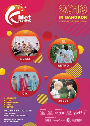 JBJ95, CIX, ASTRO, NU'EST พร้อมระเบิดคอนเสิร์ตเต็มรูปแบบที 'KMET Festival' 14 ธันวาคมนี้!!!