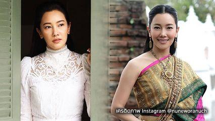 คลังภาพซุปตาร์ : พราวด์ทูบีไทย! รวมภาพ นุ่น วรนุช ในชุดไทยสุดสง่าดั่งนางในวรรณคดี