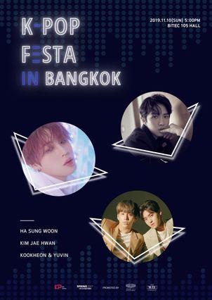 """K-POP FESTA IN BANGKOK"" ปรับผังใหม่ จัดให้...ใกล้ชิดกว่าเดิม เพิ่มเติม ""ไฮทัชทุกที่นั่ง"""