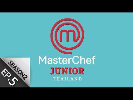MasterChef Junior Thailand มาสเตอร์เชฟ จูเนียร์ฯ ซีซั่น 2 20 ต.ค.62