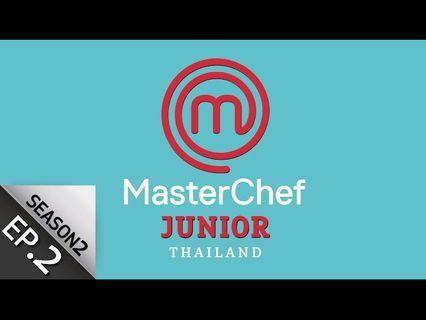 MasterChef Junior Thailand มาสเตอร์เชฟ จูเนียร์ฯ ซีซั่น 2 29 ก.ย.62