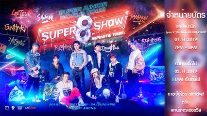 "'SJ' พร้อมพาแบรนด์คอนเสิร์ตระดับโลก ""SUPER SHOW"" มาสร้างประวัติศาสตร์ใหม่อีกครั้ง 23-24พ.ย.นี้!!!"