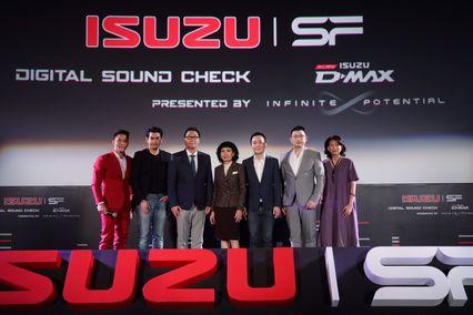 "'ISUZU' จับมือ 'SF' เปิดตัว Digital Sound Check ชุดล่าสุด ""Infinite Potential"" พลานุภาพพลิกโลก!"