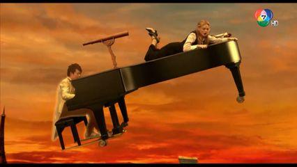 ดูหนัง : The Flying Machine มหัศจรรย์เปียโนวิเศษ