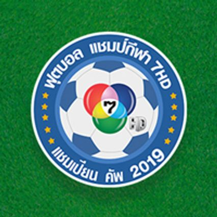 ฟุตบอลแชมป์กีฬา 7HD