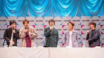 """""""อาราชิ"""" แถลงข่าวสุดเซอร์ไพรส์ ปล่อยเพลงใหม่ 'Turning Up'+เปิดช่องทางโซเชียล+บินด่วนพบแฟนๆ 4 ประเทศ"""
